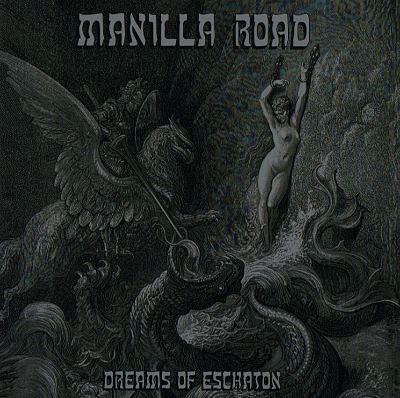 """Ακούστε το τραγούδι των Manilla Road """"Avatar"""" από τον δίσκο - demo """"Dreams of Eschaton"""""""