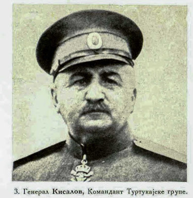 General Kissalov, Commander of the Turtukai Grouping