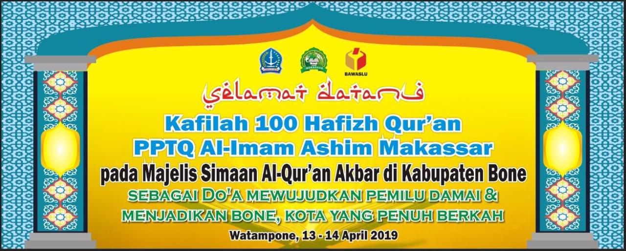Jelang Pemilu, Pemkab Bone Bersama Bawaslu dan Ponpes Al Imam Ashim Gelar Simaan Al Qur'an Akbar
