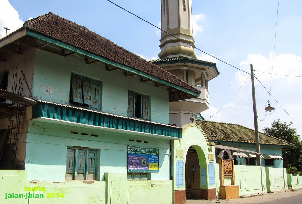 Masjid Subulul Huda