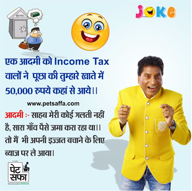 Raju Srivastav Best Jokes in Hindi