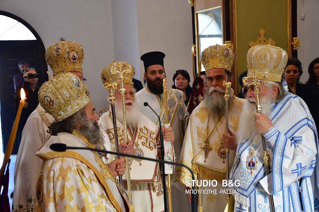 Συνάντηση παλαιών και νέων κατασκηνωτών μετά από 50 χρόνια στον Άγιο Λουκά Ναυπλίου