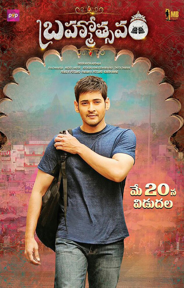 Brahmotsavam Telugu Movie Download HD Full Free 2016 720p Bluray thumbnail