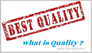 quality in hindi,posters,pics,photos, quality policy in hindi,summary