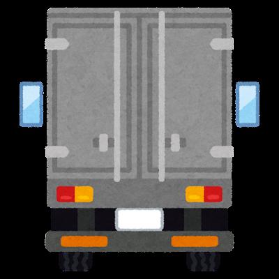 後ろから見たトラックのイラスト