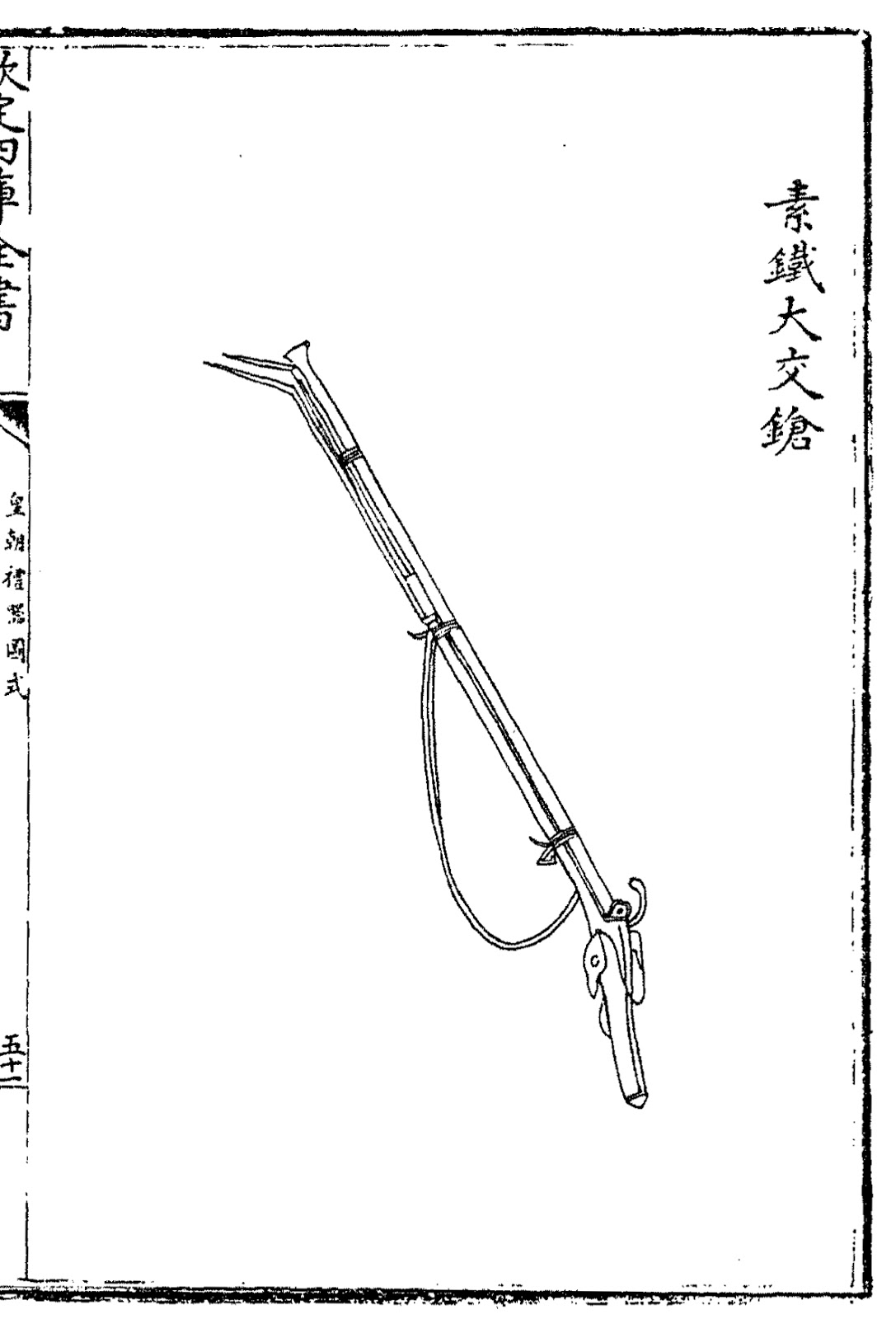 Matchlock Firearms Of The Ming Dynasty