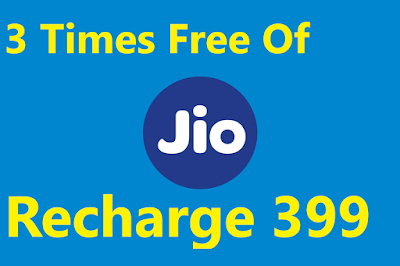 Free Recharge Rs.399