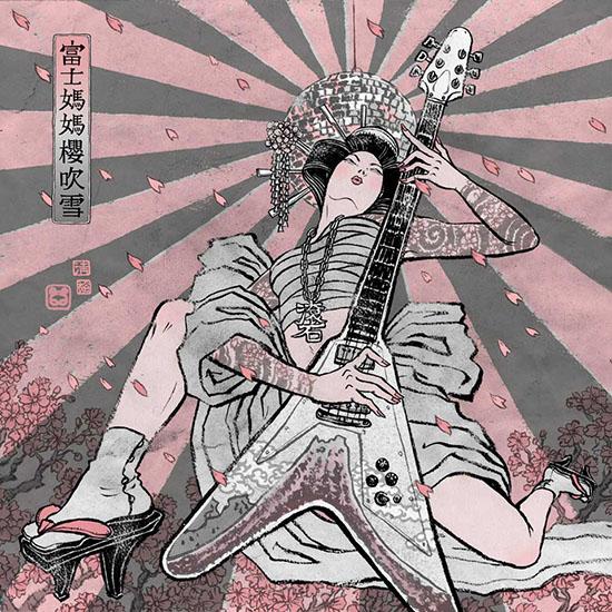 Yuko Shimizu's (清水裕子) - http://yukoart.com/