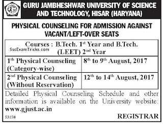 BTech Admission on Left Over seat in GJU