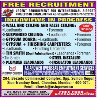 bechtel oman jobs