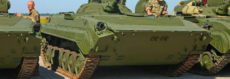 Житомирський завод придбає гусеничні стрічки для БМП