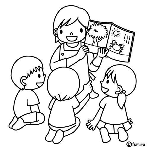 El rincon de la infancia: Dibujos para pintar del dia del Maestro