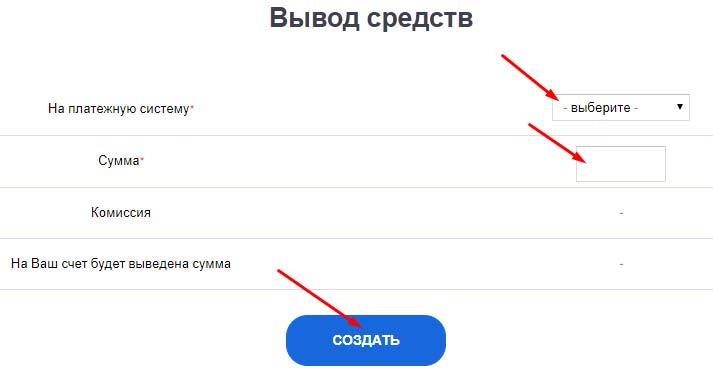 Регистрация в Resalexs 8