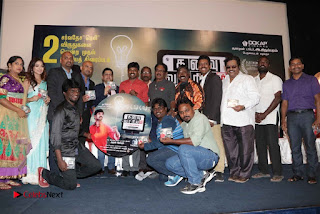 Kanavu Variyam Tamil Movie Audio Launch Stills  0052.jpg