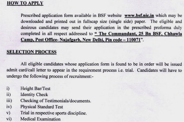 BSF How to Apply & Selection Process
