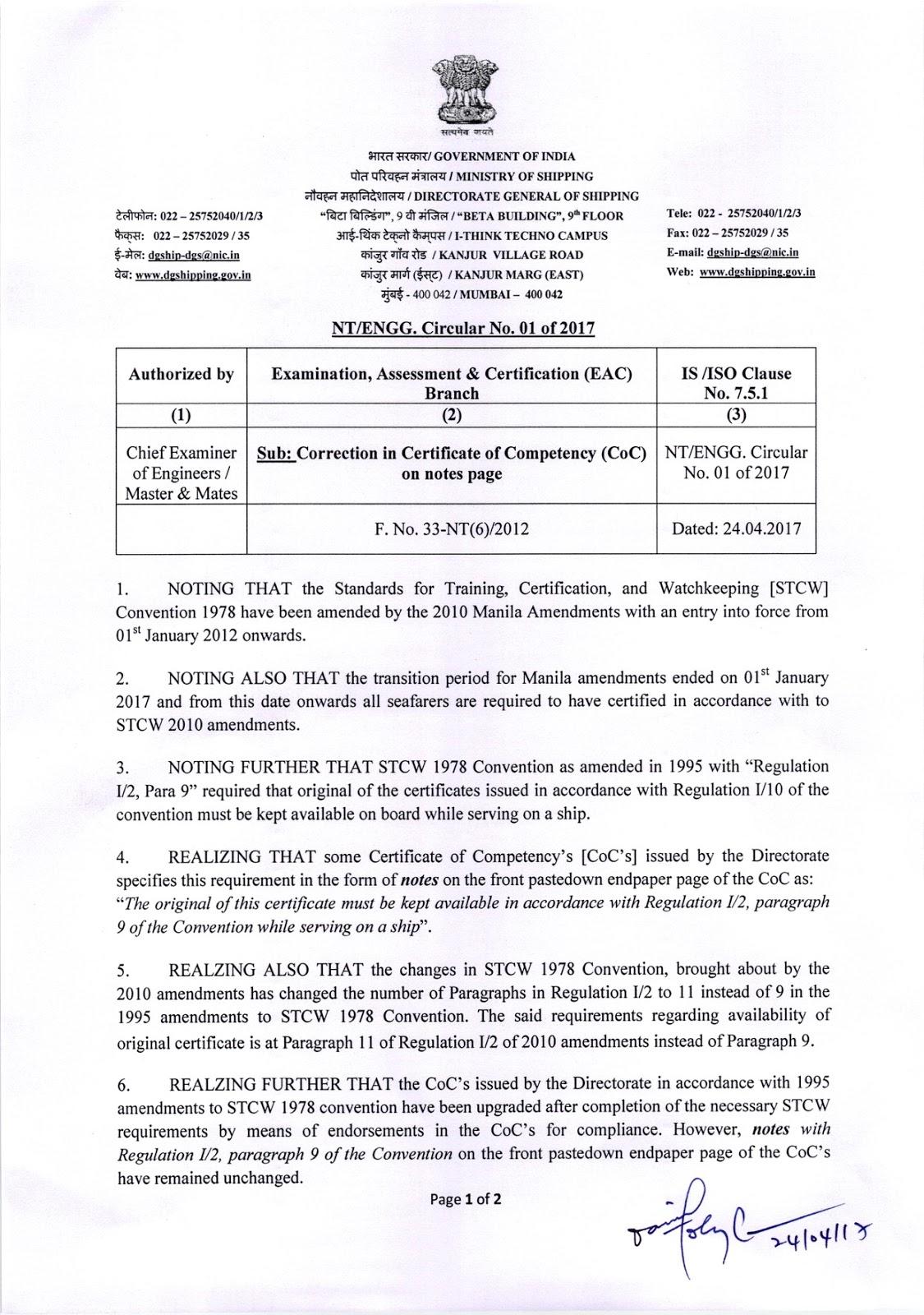 Meo class iv exam urgent notice coc correction sticker mandatory please go through the circular from dg 1betcityfo Choice Image