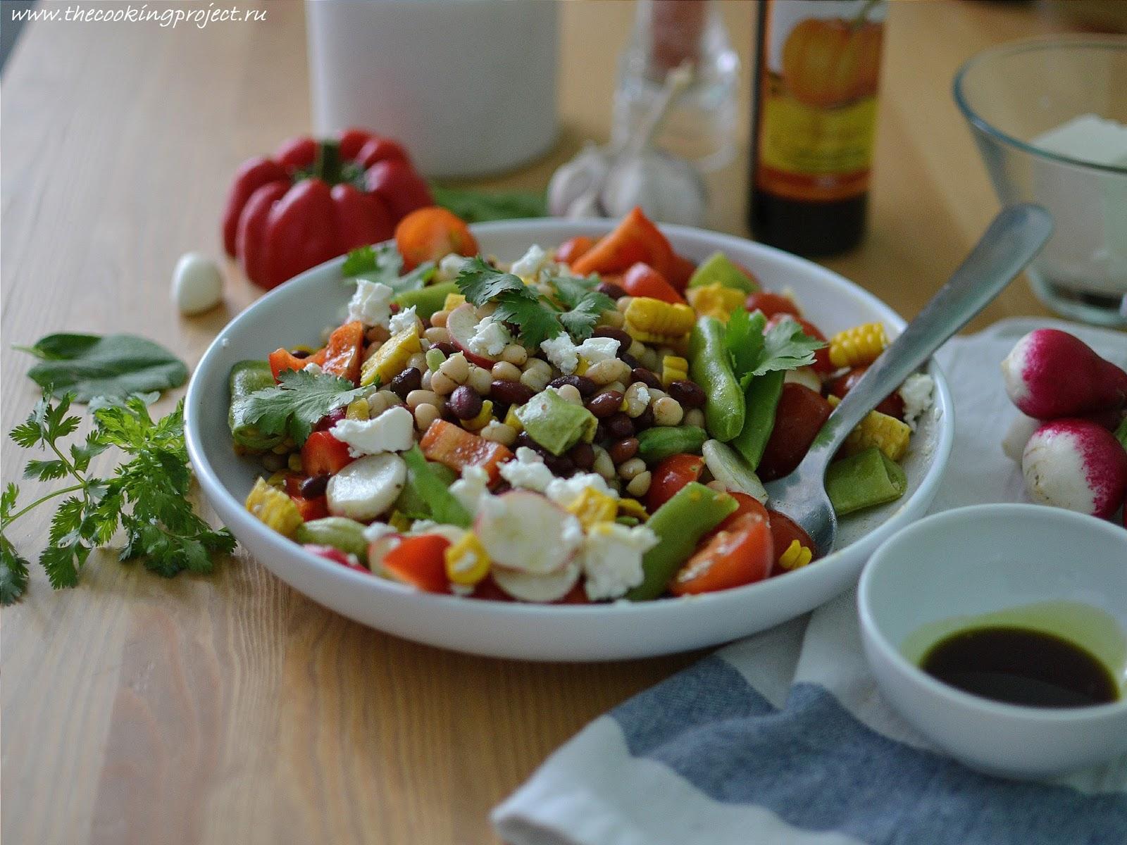 Салат из бобов и овощей