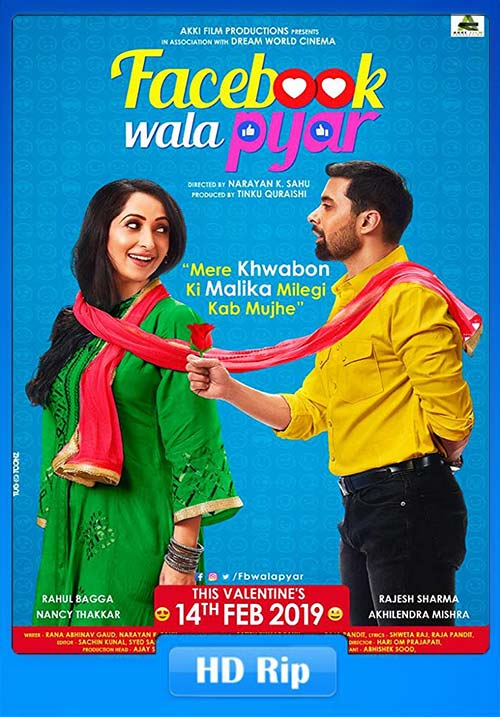 Facebook Wala Pyaar 2019 Hindi HDRip 720p ESub | 480p 300MB | 100MB HEVC