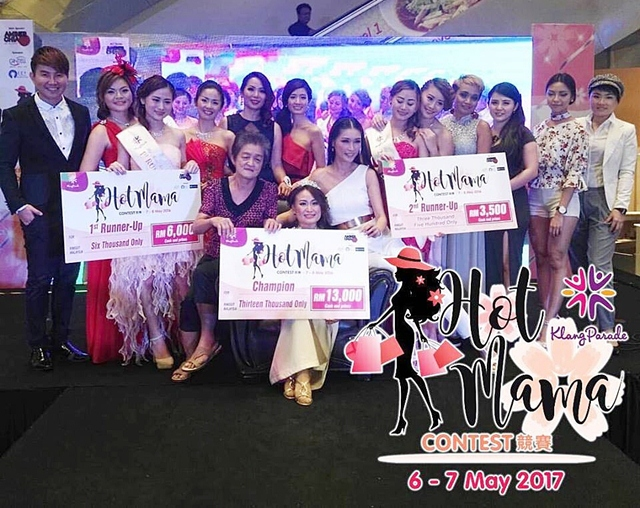 Klang Parade Hot Mama Contest for 2017 Is Back!