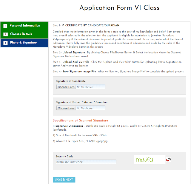 Required details to apply Navodaya 6th class 2018 Admissions online application