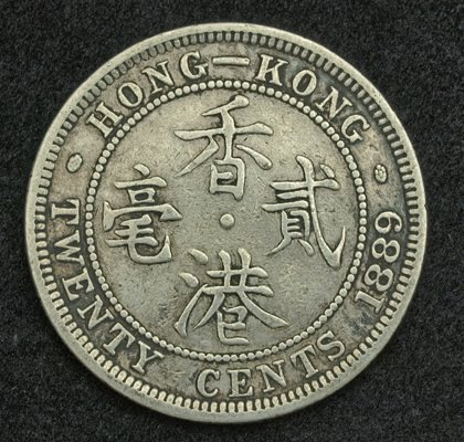 1889 Silver Dollar Value