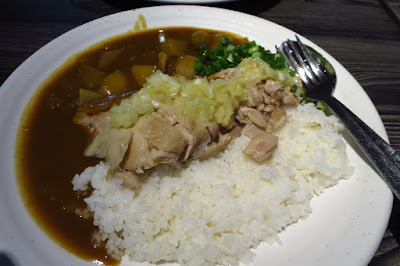 Mushidori Original Curry Rice, Washoku Goen
