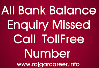 Bank Balance Enquiry Missed Call Number