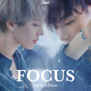 JB-Yugyeom-focus-got7-debut-japon-teaser-1
