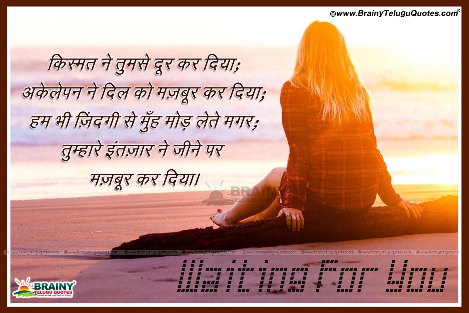 50 Best I Love You Images Collection For Whatsapp: Heart Touching Hindi Lines & Quotes, Unique Shayari's