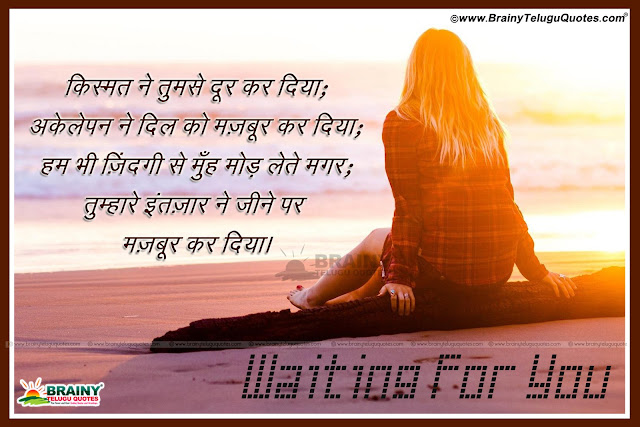 Here, We have a Shared a Best Collection of Love Whatsapp Status in Hindi. We have also have included Love Status in Hindi & Love Quotes in Hindi in this Collection. These Love Whatsapp Status in Hindi & Hindi Love Status are very popular. You can also send these Love Status in Hindi to Loved Once via Social Media Apps. You can also check about Love Whatsapp Status in Hindi here.