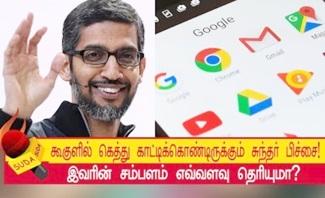 Google ceo sundar pichai to get stock reward worth 2524 crores