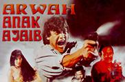Arwah Anak Ajaib (1988)