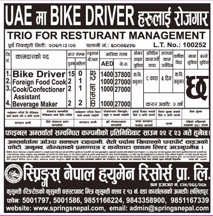 Jobs for Nepali: Demand for Bike Driver in UAE