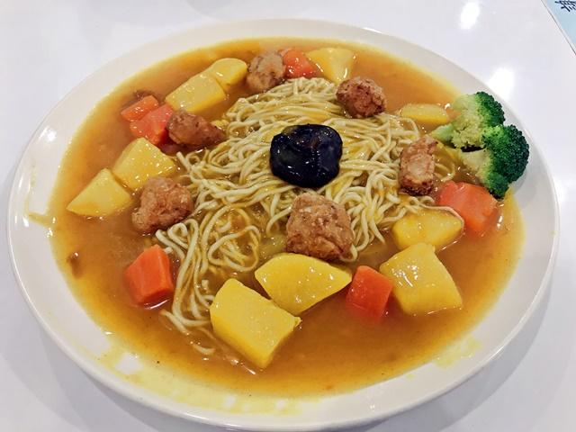 金湯匙豆花坊~杏鮑菇咖哩麵