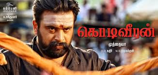 Kodiveeran Song Lyrics