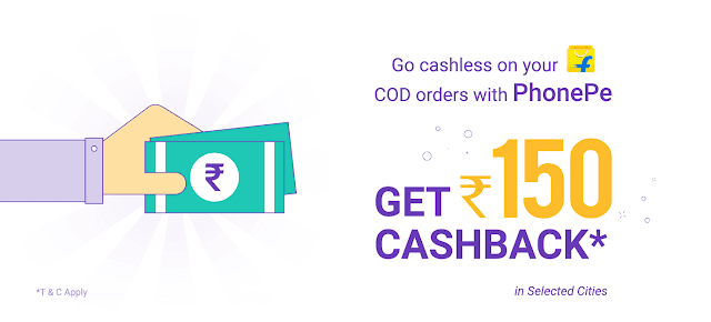 Flipkart 100% cashback upto a maximum of ₹ 150