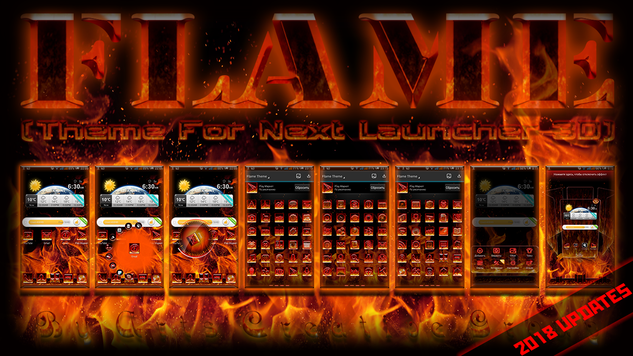 Next_Launcher_Theme_Flame_May.png