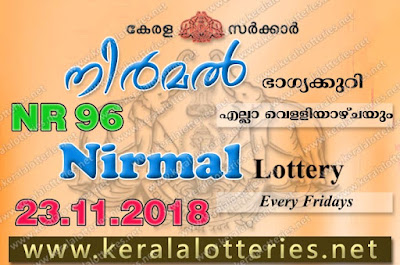 "KeralaLotteries.net, ""kerala lottery result 23 11 2018 nirmal nr 96"", nirmal today result : 23-11-2018 nirmal lottery nr-96, kerala lottery result 23-11-2018, nirmal lottery results, kerala lottery result today nirmal, nirmal lottery result, kerala lottery result nirmal today, kerala lottery nirmal today result, nirmal kerala lottery result, nirmal lottery nr.96 results 23-11-2018, nirmal lottery nr 96, live nirmal lottery nr-96, nirmal lottery, kerala lottery today result nirmal, nirmal lottery (nr-96) 23/11/2018, today nirmal lottery result, nirmal lottery today result, nirmal lottery results today, today kerala lottery result nirmal, kerala lottery results today nirmal 23 11 18, nirmal lottery today, today lottery result nirmal 23-11-18, nirmal lottery result today 23.11.2018, nirmal lottery today, today lottery result nirmal 23-11-18, nirmal lottery result today 23.11.2018, kerala lottery result live, kerala lottery bumper result, kerala lottery result yesterday, kerala lottery result today, kerala online lottery results, kerala lottery draw, kerala lottery results, kerala state lottery today, kerala lottare, kerala lottery result, lottery today, kerala lottery today draw result, kerala lottery online purchase, kerala lottery, kl result,  yesterday lottery results, lotteries results, keralalotteries, kerala lottery, keralalotteryresult, kerala lottery result, kerala lottery result live, kerala lottery today, kerala lottery result today, kerala lottery results today, today kerala lottery result, kerala lottery ticket pictures, kerala samsthana bhagyakuri"