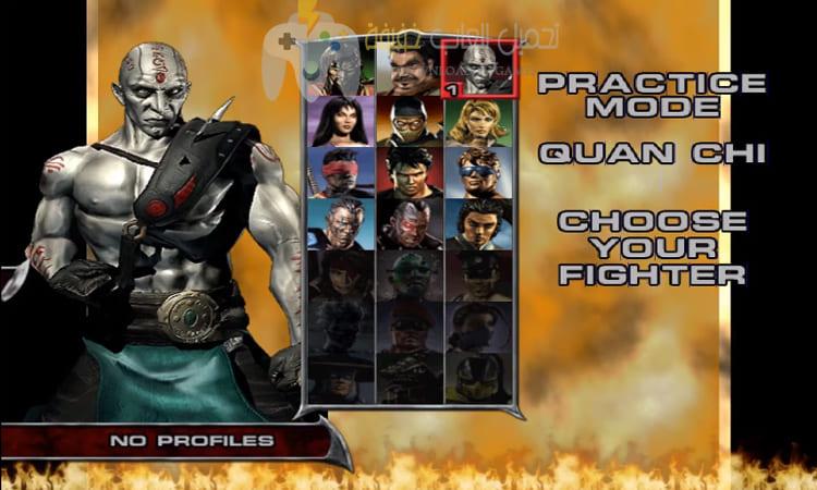 تحميل لعبة مورتال كومبات 5 Mortal Kombat برابط واحد