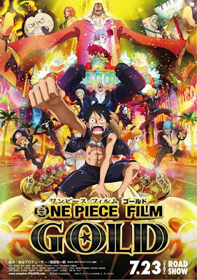 One Piece Film Gold 2016 DVD R2 PAL Spanish