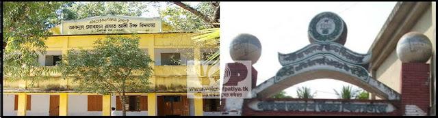 আবদুস সোবহান রাহাত আলী উচ্চ বিদ্যালয় ও পটিয়া আদর্শ উচ্চ বিদ্যালয় একত্রীকরনের মাধ্যমে জাতীয়করণ করা এখন সময়ের দাবী