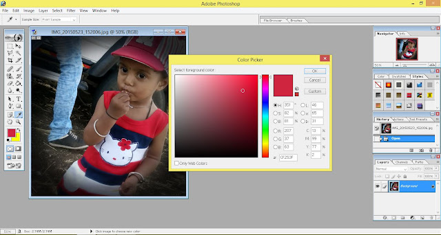 How to get Color Code in Photoshop, Complete Photoshop Learning Course in Hindi