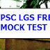 PSC LGS/ VILLAGE ASSISTANT -FREE MOCK TEST