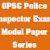 GPSC Police Inspector Exam 300 Marks Model Paper 1 By Shikshanjagat