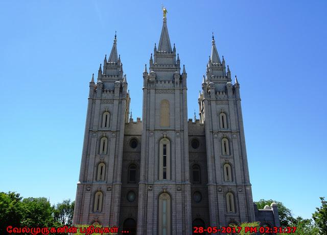 Salt Lake City LDS Church