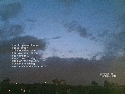 http://2.bp.blogspot.com/-ABqhLrhb0qM/UCt0nVxy0RI/AAAAAAAAXyo/r0kJjUOf1iI/s400/Mariner+.JPG