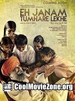 Eh Janam Tumhare Lekhe (2014) Punjabi Movie
