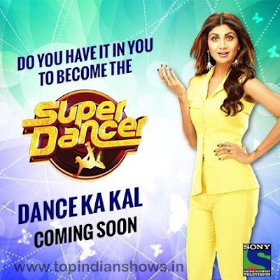 Super Dancer 2016 S01 Episode 25 HDTVRip 480p 200mb
