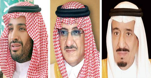 Investigasi Pembunuhan Khashoggi akan Bebaskan MBS