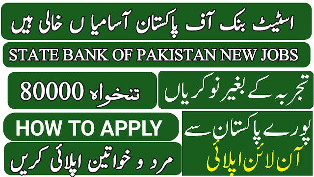 State Bank of Pakistan Jobs 2020 Online Apply State Bank of Pakistan Officer Training Scheme 2020 State Bank Officers Training Scheme (SBOTS) 2020 State Bank of Pakistan Jobs 2020 OG2 Officers Training State Bank Officers Training Scheme (SBOTS) - JobsAlert State Bank of Pakistan Jobs March 2020 NTS Online Apply